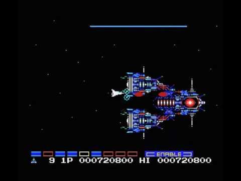 [MSX] GRADIUS 2 ボス戦  (NEMESIS 2 - Boss Run -) [STAGE8 - LAST STAGE]