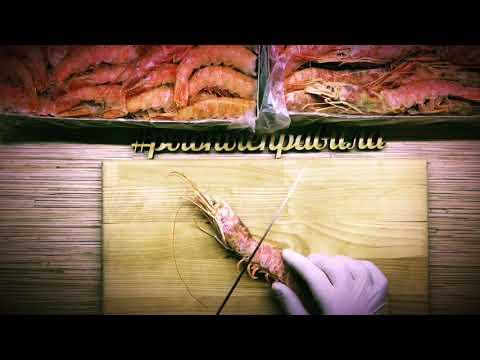 аргентинские креветки сколько готовить