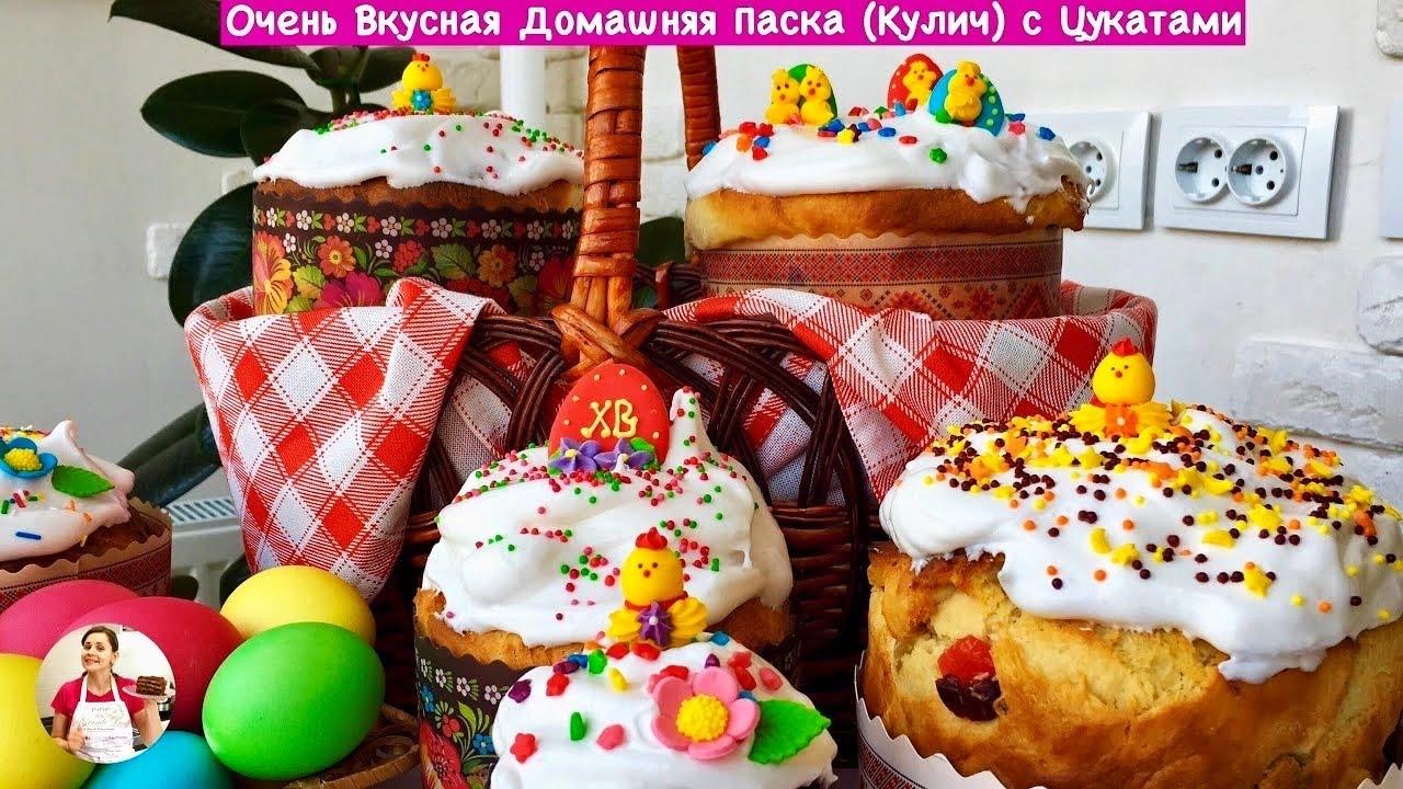 Лезгинские блюда рецепты с фото