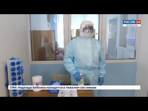 В больницах Чувашии перенесены плановые курсы лечения в стационарах