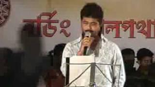 Pratham Dekhatei by Jitul