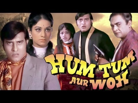 Woh is listed (or ranked) 21 on the list The Best Ayub Khan Movies