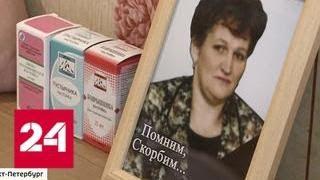 Грабительские проценты: сотни жителей Петербурга рискуют лишиться своих квартир - Россия 24