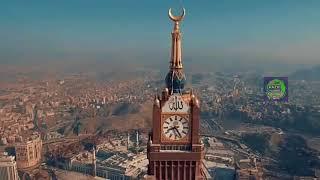 Hasbi rabbi jallallah ma fi qalbi ghairullah Noor-e-Muhammad sallalla laailaha illallah