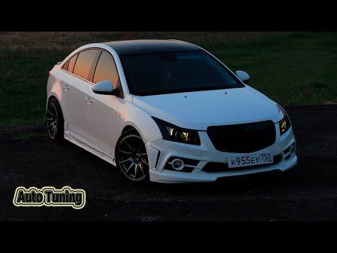Tuning Chevrolet Cruze(1G)#SUPERAUTOTUNING!!!!!!!!!!!!!!