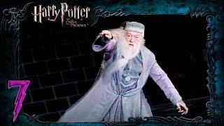 Гарри Поттер и Орден Феникса прохождение на геймпаде часть 7 Экзамен у Снегга и мини-игры