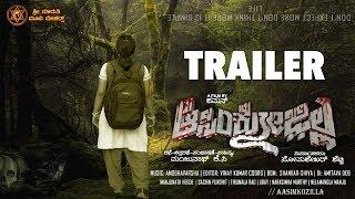 Aasimkozilla Trailer New Kannada Trailer 2019 Vishnu Teja Honnavalli Krishna Shaman