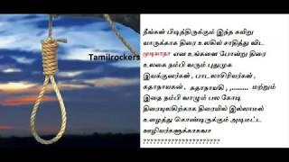 Slipper shot to Tamil Rockers Admin By a Brave Tamizhachi Regarding Mersal