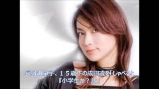 女優、長谷川京子(37)が13日、東京・渋谷のNHKで行われたBS...