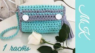 Сумка из трикотажной пряжи. Часть 1. Вязание крючком. Bag of knitting