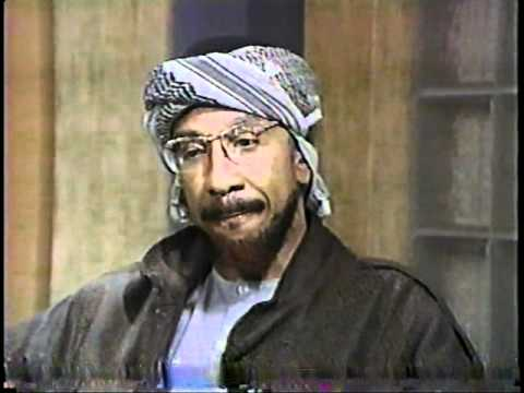 Jamil Abdullah Al-Amin - A.K.A.-  H. Rap Brown
