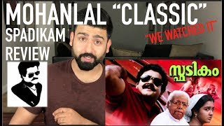 Spadikam Movie Review/Discussion | Mohanlal | Most Awaited Review EVER!