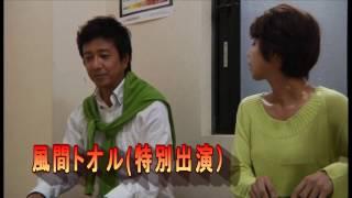 【自主上映会☆募集中】 次回上映は、3月14日和歌山市のイベントで上映頂...