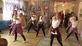 Танец на Новый год Despacito