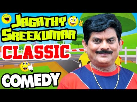 Jagathy Sreekumar Classic Comedy Scenes | Vol 1 | Adholokam | Oozham | Ivide Ellavarkkum Sukham