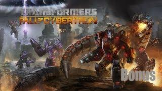 Transformers: Fall of Cybertron - Bonus (концовка за Оптимуса Прайма)(Бонусное видео к моему прохождению игры