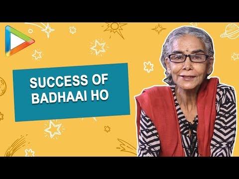 Badhaai Ho Star Surekha Sikri's SUPERB Full Interview   Ayushmann khurrana   Sanya Malhotra