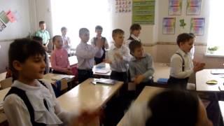 """Фрагменты бинарного урока английского языка и математики в 4 классе """"Путешествие с Ларри"""""""