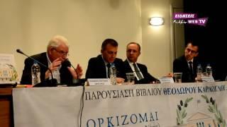 Ο Ξεν. Στεργιάδης μιλά για το Σύνταγμα και το βιβλίο Θ. Καράογλου-Eidisis.gr webTV