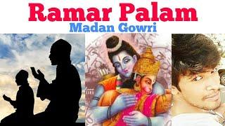Ramar Palam | Tamil | Madan Gowri | MG