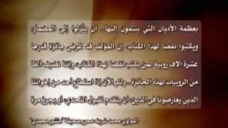 السيرة المطهرة - سيرة حضرة ميرزا غلام احمد - حلقة 9 (جزء 2)