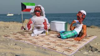 بوخالد وبوشميس في اعياد فبراير الكويت