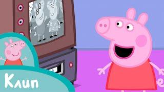 Свинка Пеппа - Капсула времени (клип)