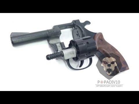 Супер оружейка(№71) - Сигнальный револьвер UMAREX - 314 6 мм. Flob .