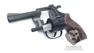 Сигнальный револьвер Umarex 314. Купить popadiv10.ru