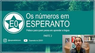 Petisco: Contando até 999! | Esperanto do ZERO!