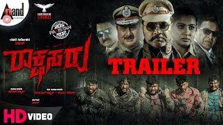 Raakshasaru Kannada 2K Trailer Sai Kumar Rajhath Ramesh Kashyap Emil Garudadri Cinemas