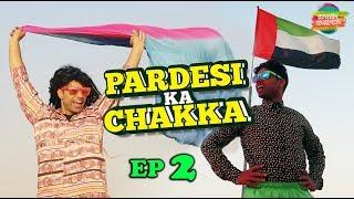 Pardesi Ka Chakka EP 2 | Rahim Pardesi