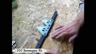 Нұсқаулық: Дұрыс орнату сегменттері. Құрастыру қосы кескіш аппарат Шумахер