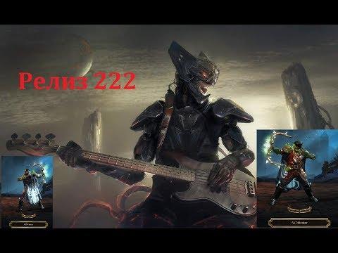 "Drakensang Online Релиз 222/Акция "" Канализация кингсхила""."