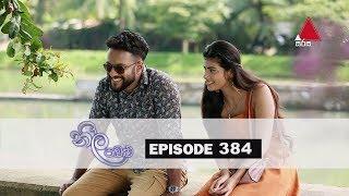 Neela Pabalu   Episode 384   31st October 2019   Sirasa TV Thumbnail