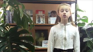 Васильчикова Екатерина  читает стихотворение Мерецкого Константина