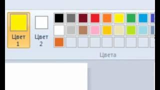 видео Microsoft Paint - Презентация