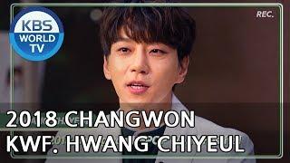 2018 CHANGWON K-POP WORLD FESTIVAL   2018 창원 케이팝 월드 페스티벌 [Hwang Chiyeul]