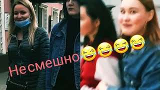 Мы снимаем видео реакция девушки #пранк #приколы #юмор  уялманглар кизлар