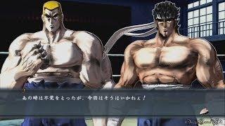 PS3 魁!!男塾 ~日本よ、これが男である!~のプレイ動画です。 Part 28...