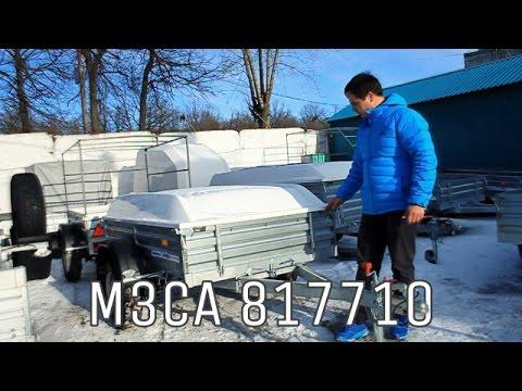 Легковой прицеп для автомобиля. Дачный прицеп МЗСА 817710. NEW - обзор. ЦЛП АРИВА