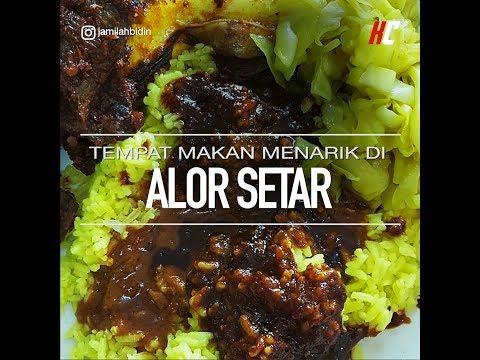 KCHUP : Tempat Makan Menarik di Alor Setar, Kedah