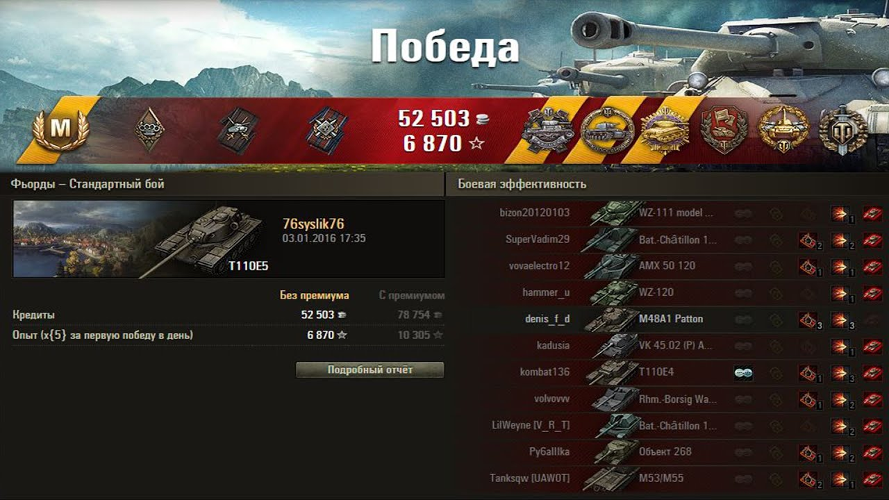 картинки танков смотреть