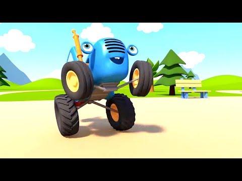Видео: Синий Трактор 3D - Клад и колёса - Новые мультики про машинки