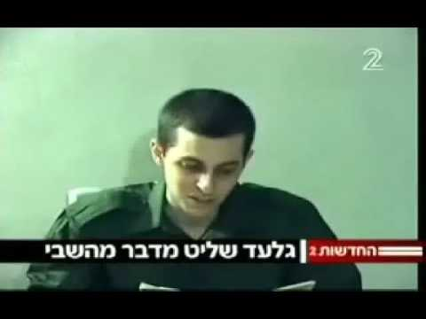 Gilad Shalit video shows him healthy and lucid