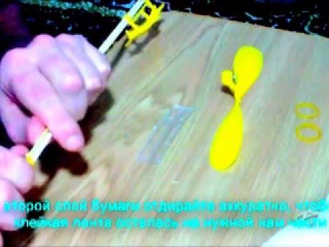 видеоинструкция по сбору планера на резиномоторе