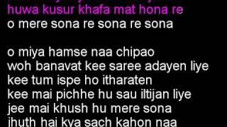 O Mere Sona Re Hindi Karaoke With Lyrics