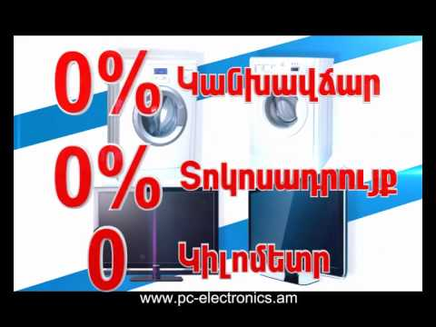 PC Electronics Armenia Yerevan