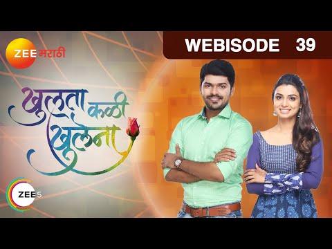 Khulata Kali Khulena - Episode 39  - August 30, 2016 - Webisode