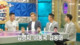 [HOT] a soccer coach who a soccer player says, 라디오스타 20190522